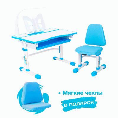 Комплект парта и стул с чехлом Rifforma SET-07 LUX