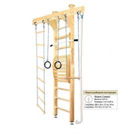 Шведская стенка из дерева Kampfer Wooden ladder Maxi