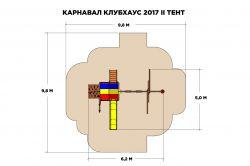 Игровой комплекс Rainbow Карнавал Клубхаус 2017 II Тент (Carnival Clubhouse 2017 II RYB)