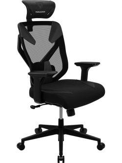 Профессиональное игровое кресло ThunderX3 YAMA3