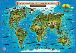 """Карта Мира для детей Globen """"Животный и растительный мир Земли"""" 59х42"""