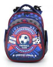 Ранец для первоклассника Hummingbird United Football Club (TK17)