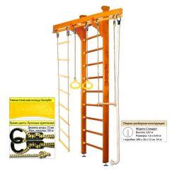 Шведская стенка Kampfer Wooden Ladder